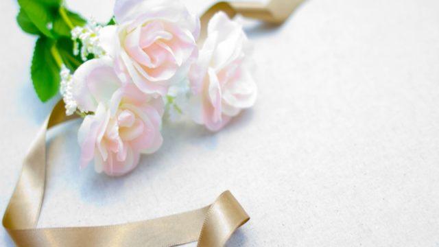 リボンと花