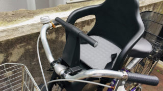 自転車の子供用前椅子