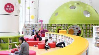 親子で図書館