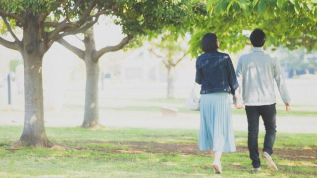 公園でのデート
